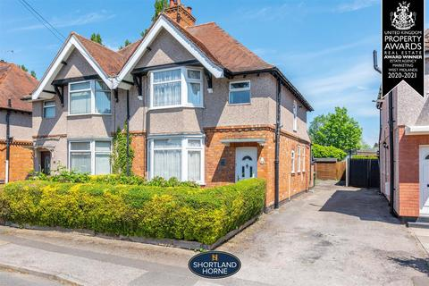 3 bedroom semi-detached bungalow for sale - Binley Avenue, Binley, Coventry, CV3 2EE