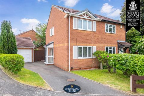 2 bedroom semi-detached house for sale - Anson Way, Walsgrave, Coventry, CV2 2LP