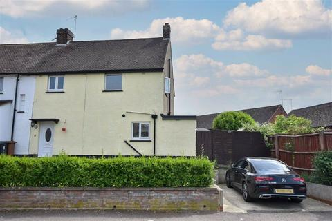 3 bedroom semi-detached house for sale - Windmill Close, Wellingborough