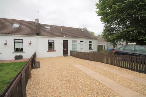 2 bedroom cottage for sale - Holmes Road, Broxburn