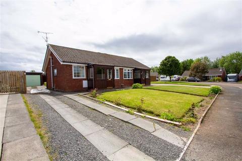 2 bedroom bungalow for sale - Lindisfarne Gardens, Tweedmouth, Berwick-upon-Tweed, TD15