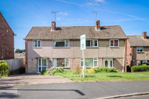 3 bedroom semi-detached house for sale - Bainbridge Road, Bolsover, Chesterfield