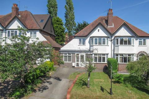 3 bedroom semi-detached house for sale - Fellows Lane, Harborne, Birmingham