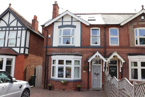 4 bedroom semi-detached house for sale - Birmingham Road, Walsall