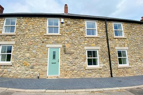 3 bedroom terraced house for sale - Front Street North, Trimdon, Trimdon Station