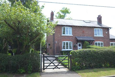 2 bedroom semi-detached house for sale - Skellorn Green, Adlington, Macclesfield
