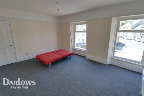4 bedroom end of terrace house for sale - Off Harcourt Terrace, TREDEGAR