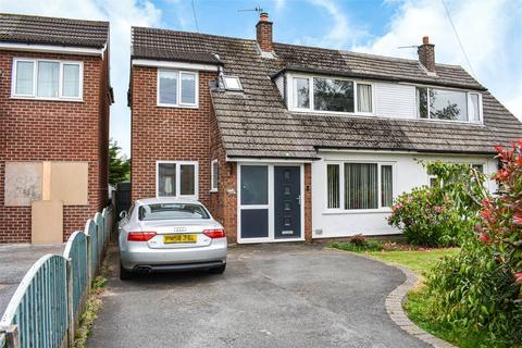 3 bedroom semi-detached house for sale - Chapel Lane, Longton, Preston, PR4