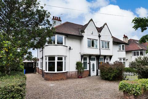 4 bedroom semi-detached house for sale - Swanland Road, Hessle, HU13