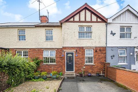 3 bedroom terraced house for sale - Bobblestock,  Hereford,  HR4