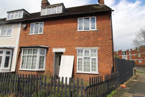 2 bedroom apartment for sale - Cambridge Street, Aylesbury, HP20
