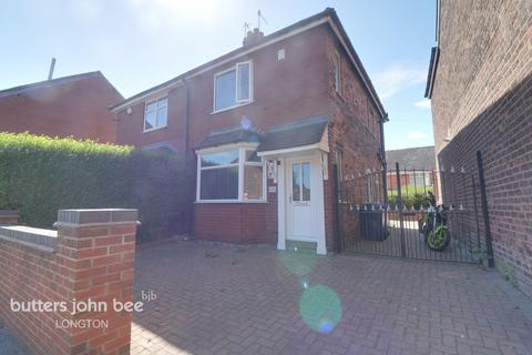 2 bedroom semi-detached house for sale - Anchor Road, Stoke-On-Trent