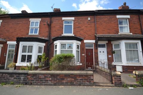 3 bedroom terraced house for sale - Liverpool Road, Platt Bridge, Wigan, WN2