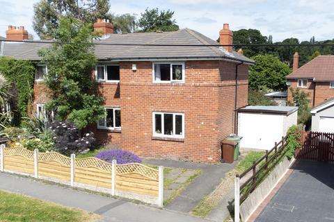 3 bedroom semi-detached house for sale - Hollin Park Road, Leeds, LS8