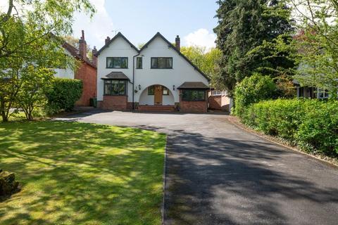 4 bedroom detached house for sale - Super 4 Bedroom Detached Property Millisons Wood, Coventry