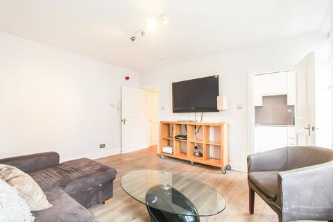 2 bedroom apartment for sale - Harrowby Street W1H