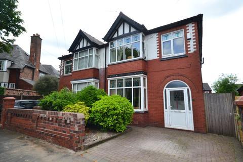 3 bedroom semi-detached house for sale - Walkden Avenue East, Swinley, Wigan, WN1