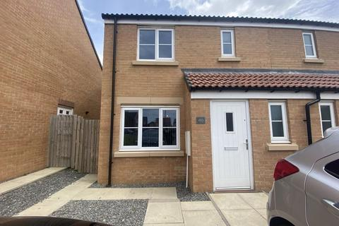 3 bedroom semi-detached house for sale - Chalk Hill Road, Newbottle, DH4