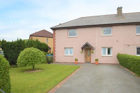 2 bedroom flat to rent - Findlay Gardens, Edinburgh  Available Now