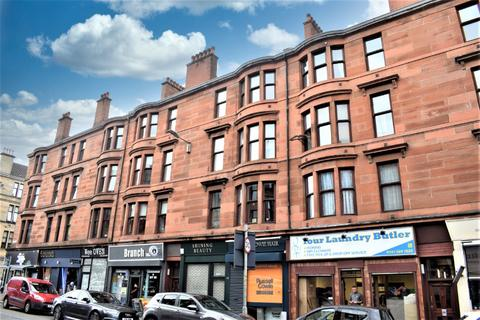 2 bedroom flat for sale - Dumbarton Road, Flat 3/1, Partick, Glasgow, G11 6HY