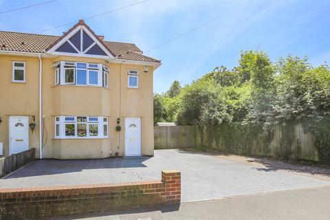4 bedroom end of terrace house for sale - Kenmore Crescent, Bristol, BS7