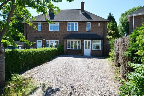 3 bedroom semi-detached house for sale - Barford Road, Shirley