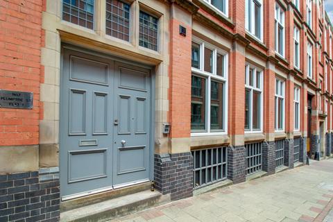 1 bedroom apartment for sale - Lexington Place, Plumptre Street, Lace Market