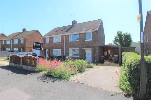 3 bedroom semi-detached house for sale - Middlecroft Road South, Staveley