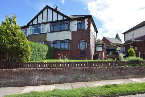 3 bedroom semi-detached house for sale - Summerfield Gardens, Leeds, West Yorkshire