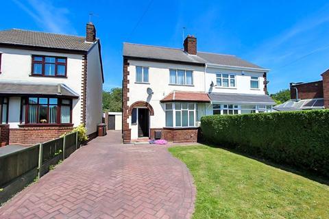 3 bedroom semi-detached house for sale - Lichfield Road, Wednesfield, Wolverhampton