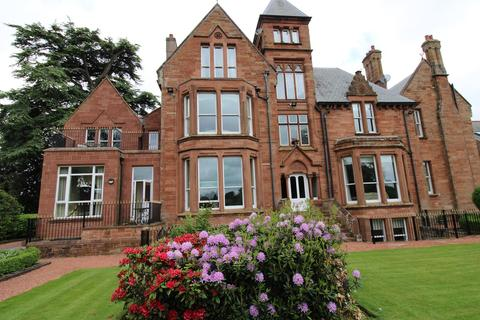 2 bedroom apartment for sale - The Killoran Country House, Wetheral, Carlisle, CA4
