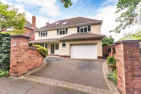 5 bedroom detached house for sale - Bulldog Lane, Lichfield, WS13