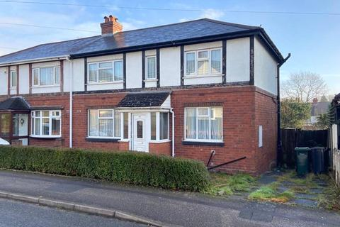 3 bedroom semi-detached house for sale - Marshall Road, Oldbury, B68