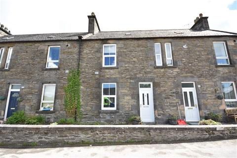3 bedroom terraced house for sale - Station Road, Keith