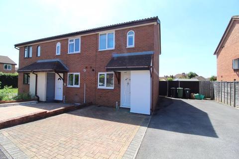2 bedroom end of terrace house for sale - Meadow Way, Bradley Stoke
