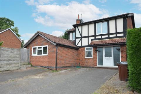 5 bedroom semi-detached house for sale - Bestwood Park Drive, Nottingham