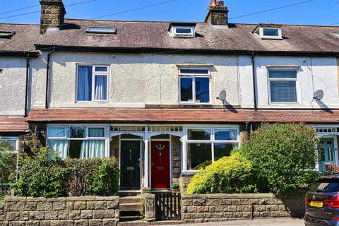 3 bedroom terraced house for sale - Low Lane, Horsforth