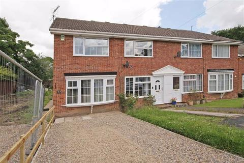 2 bedroom end of terrace house to rent - Millfield Glade, Harrogate, North Yorkshire
