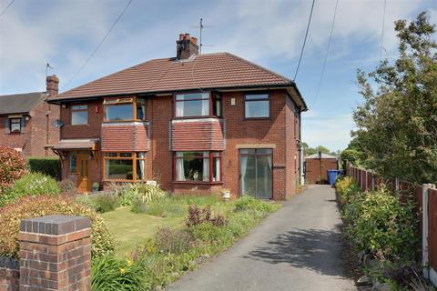 3 bedroom semi-detached house for sale - Alsager Road, Audley