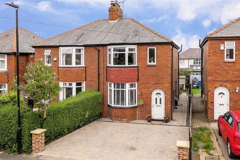 3 bedroom semi-detached house for sale - Harlow Crescent, Harrogate, North Yorkshire