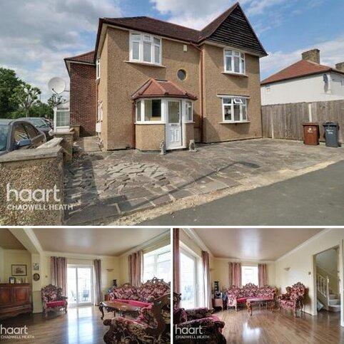 3 bedroom semi-detached house for sale - Valence Wood Road, Dagenham