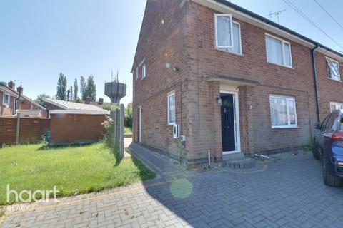 3 bedroom semi-detached house for sale - Hastings Drive, Barwell