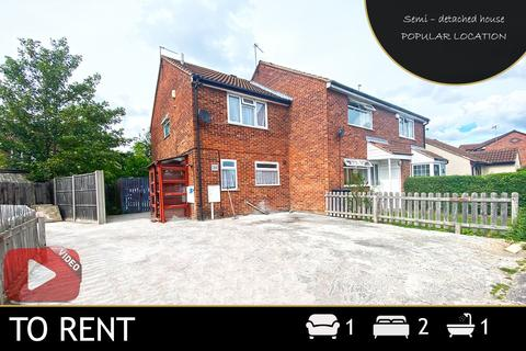 2 bedroom semi-detached house to rent - Barnsdale Road, Leicester, LE4