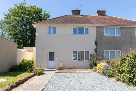 3 bedroom semi-detached house for sale - The Close, Johnston
