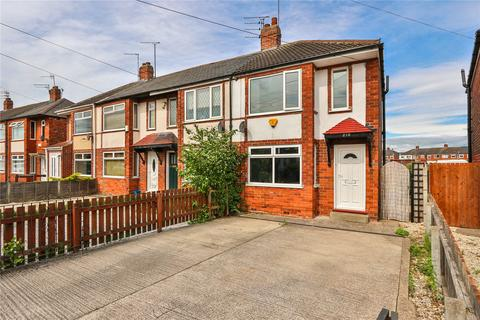 2 bedroom end of terrace house for sale - Bristol Road, Hull, East Yorkshire, HU5