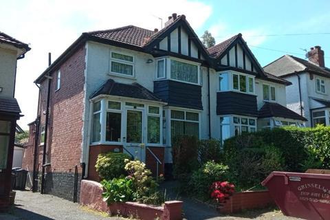 3 bedroom semi-detached house for sale - Camp Lane, Birmingham B21