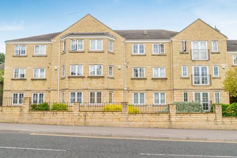1 bedroom ground floor flat for sale - Britannia Mews, Pudsey