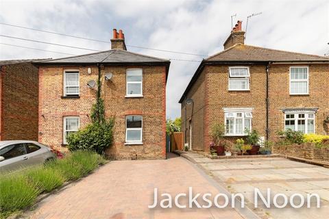 2 bedroom semi-detached house for sale - Kingston Road, Ewell Village