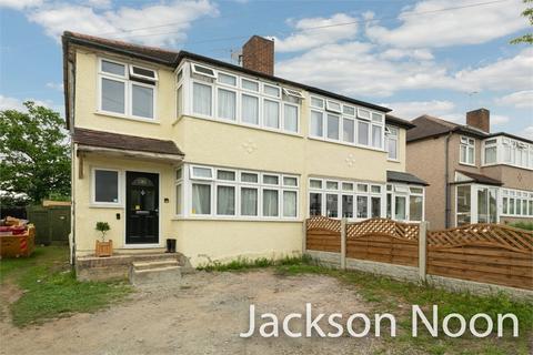 3 bedroom semi-detached house for sale - Crosslands Road, Ewell