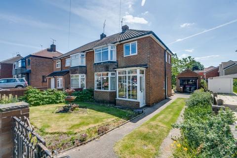3 bedroom semi-detached house for sale - Lindum Drive, Wickersley
